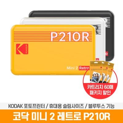 코닥 포토프린터 미니 2 레트로 P210R+60매 번들