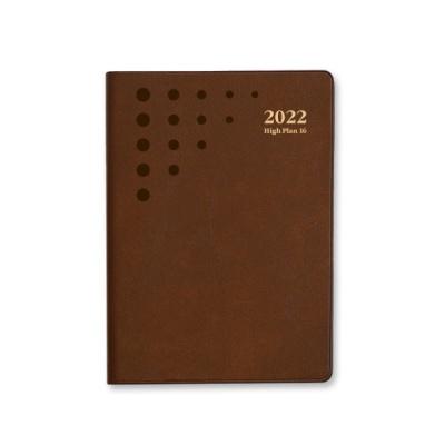 양지사 하이플랜/16/2022