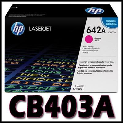 HP 정품 CB403A (642A) CB403 403A 403 LJ CP4005