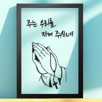 pg031-지켜주시는주님_투명액자