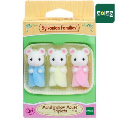 [실바니안공식] 5337-마쉬멜로 마우스 세쌍둥이