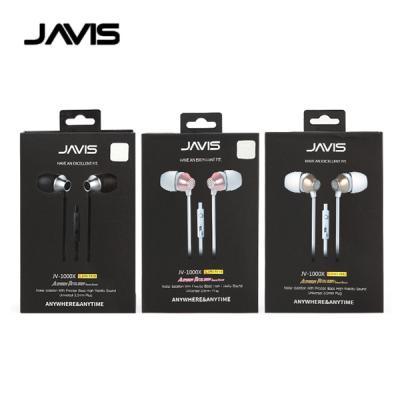 자비스 커널형 이어폰 JV-1000X