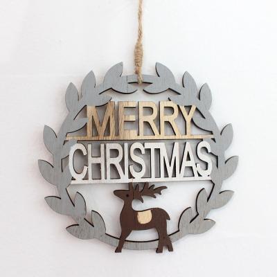 이너스 크리스마스 벽장식 메리디어 1P