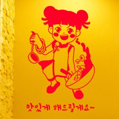 ta189-맛있는중국집_그래픽스티커