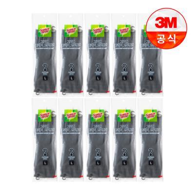 [3M]고리형 그레이 고무장갑 대 10개