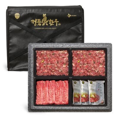 CJ 정품진 한우 양념 불고기 선물세트 1.2kg