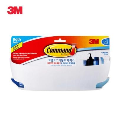 3M 코맨드 욕실용 다용도 케이스 [00117346]