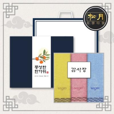 송월 추석선물세트 샤보렌 모던블럭 세면타월 3매세트