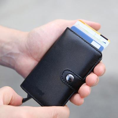 남자카드지갑 남성 자동슬라이딩 카드 명함 지갑