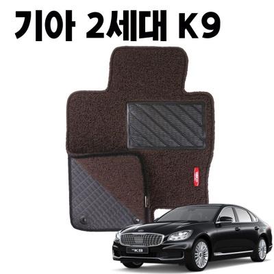 2세대 K9 이중 코일 카매트 차량 발 매트 DarkBrown
