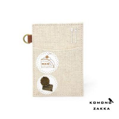 Komono Zakka Pass Case - 케익과 비스켓