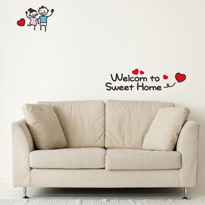 빠띠라인 디자인 벽면스티커 b201_우니주니 시리즈 컬러상품