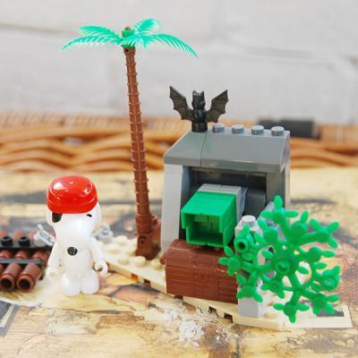 피넛츠 스누피 블록(보물섬)