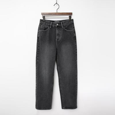 Charcoal Wide Jeans