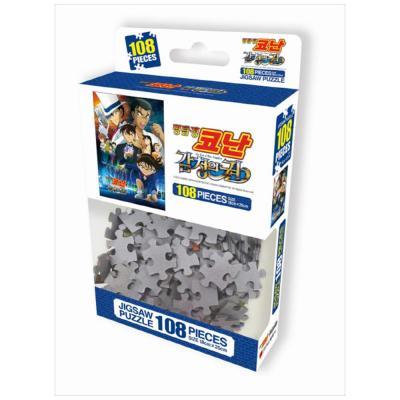 명탐정 코난 직소퍼즐 108pc: 극장판 감청의 권