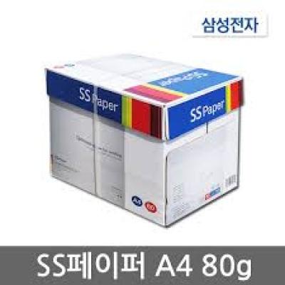 복사 용지 A4 80g 2,500매 (1BOX) SS paper