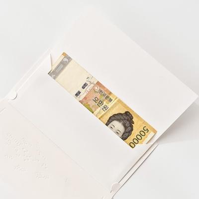 045-SG-0004 더솜씨 연두플라워 축하 용돈봉투