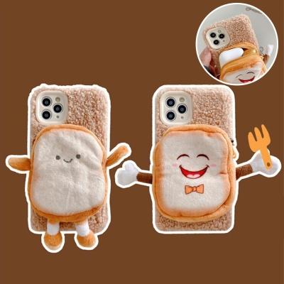 아이폰se2 xr xs max 8 7 식빵 파우치 양털 폰 케이스