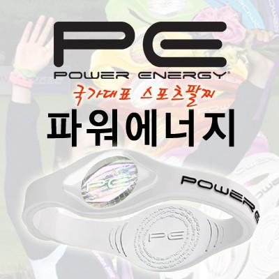 [파워에너지 powerenergy]스포츠팔찌 SILICONE WRISTBAND [화이트+블랙]