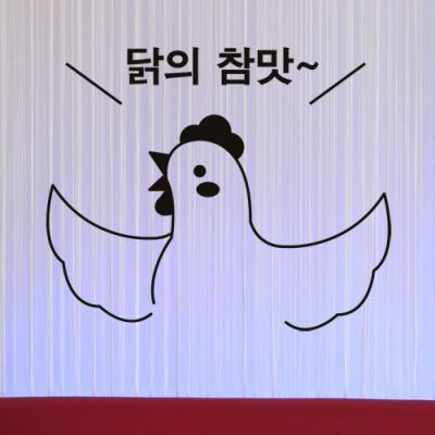 ii820-닭의참맛_그래픽스티커