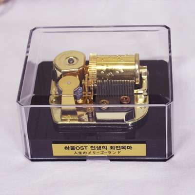 투명 사각 멜로디박스(YB-336S)