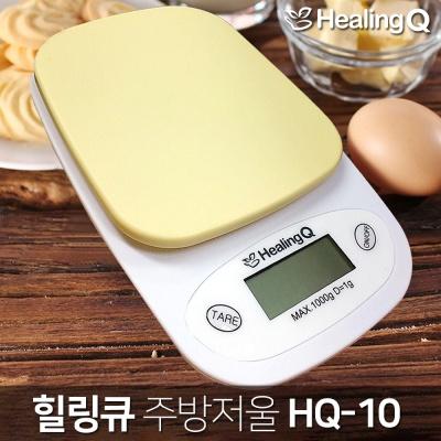 힐링큐 디지털 주방저울 HQ-10/계량저울/전자저울