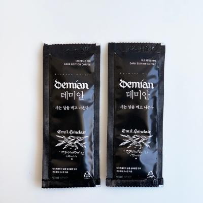 헤세의 데미안 아브라 삭스 다크에디션 커피 원액