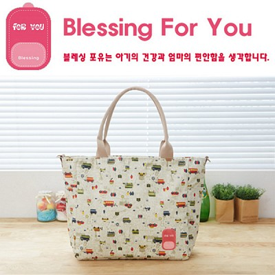 [블레싱포유 ] 보온 보냉 기저귀가방 - 숄더 Cuty Line