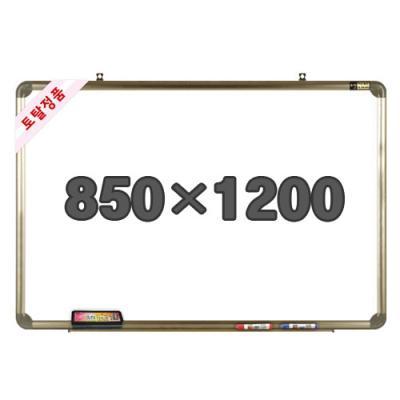 일반화이트보드(AL) 850X1200 84260