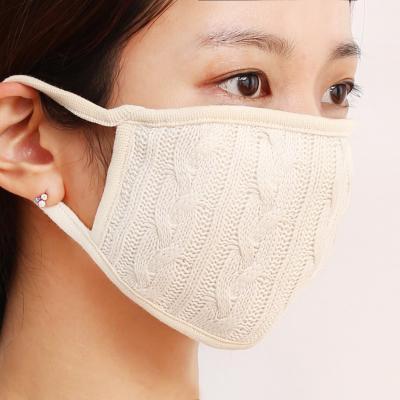 단순생활 패션 니트 코튼 면 마스크