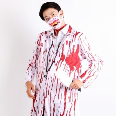 호러 좀비 의사복