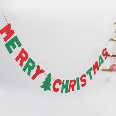 메리크리스마스 가랜드