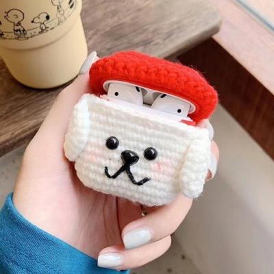 에어팟1/2 커플 강아지 캐릭터 뜨개 케이스_화이트349