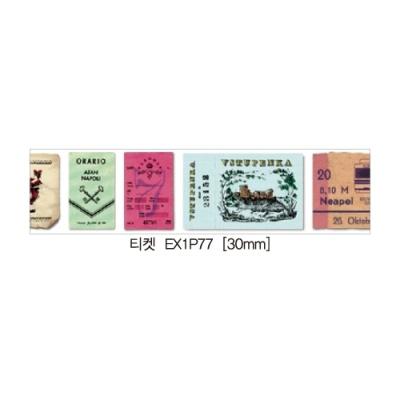 [두성산업] 디자인마스킹테이프K-EX1P77 (티켓) [개/1] 234551