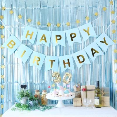 생일파티 장식세트(모던 블루)