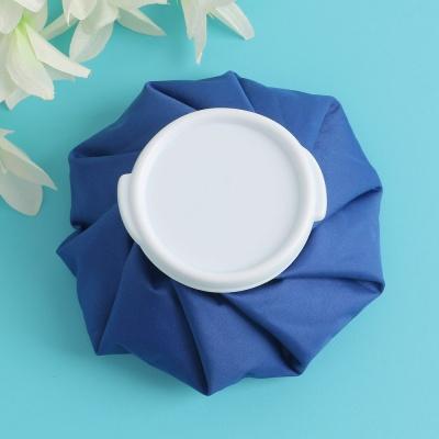 모노 냉온 찜질 얼음주머니(소) (블루)/ 냉온찜질팩