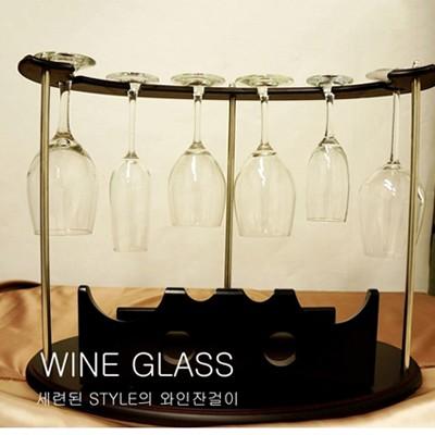 [마누크리스탈]세련된 와인용품 빈티지 R-와인잔걸이세트 와인렉 와인악세사리