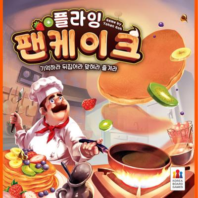플라잉 팬케이크/보드게임