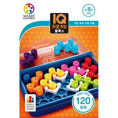IQ퍼즐게임블록스 /보드게임