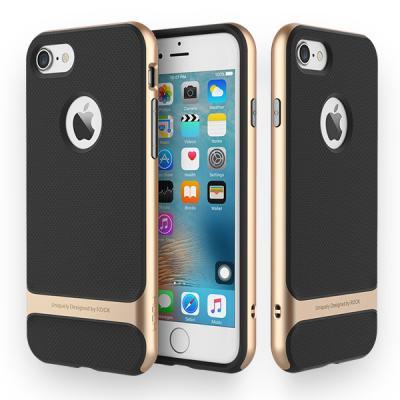 로이스 듀얼가드 아이폰6S 플러스 케이스