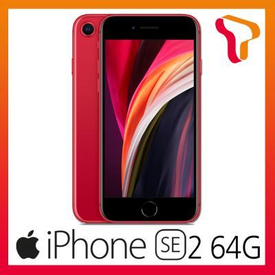 [SKT선택약정/번호이동] 아이폰SE2 64GB [제휴혜택]
