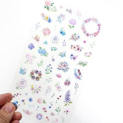 da5360 vintage flower