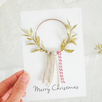 크리스마스 프리저브드 카드 리스