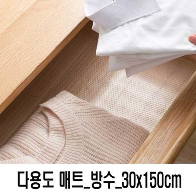 투명 위생 주방 매트 단일 색상 서랍 식탁 방수 정리