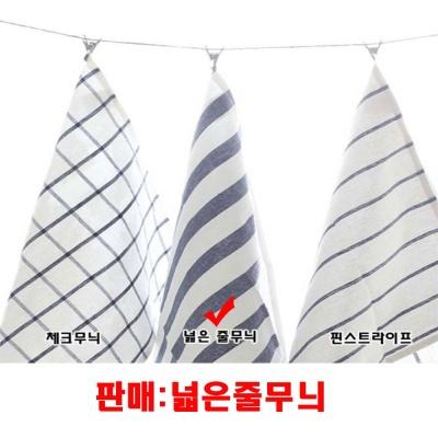 코튼 패브릭 주방 다용도 식탁 매트 선택 넓은줄무늬
