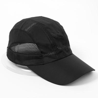 윈드업 스포츠 등산모자(블랙)/ 스포츠캡모자