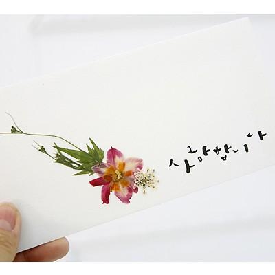 [압화현금봉투-고혹적인수선화]한지현금봉투
