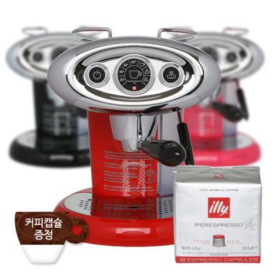 [무료배송] 일리 커피 머신 프란시스 illy X-7.1 + 정품 캡슐 1팩(18캡슐) 증정