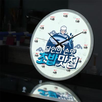 ng572-LED시계액자35R_초밥맛집