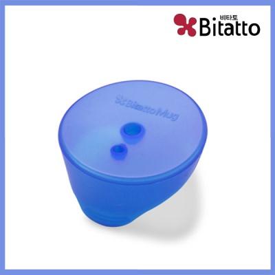 Bitatto 비타토머그 블루 빨대컵 실리콘100% 흘림방지